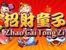 Чжао-Цай Тун-Цзы в клубе Вулкан на деньги